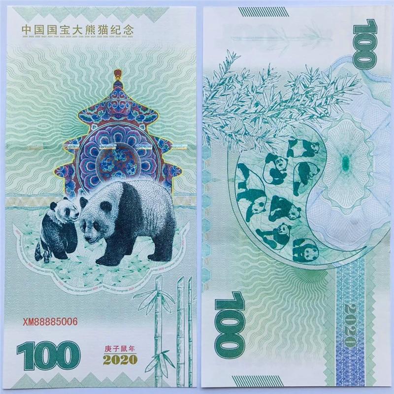 2020 panda dinheiro anti falso notas de papel 100 yuan animais colecionáveis