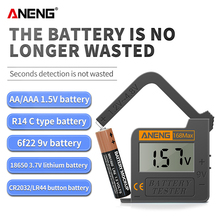 ANENG 168Max Universal Digital Lithium Battery Capacity Tester Checker Load Analyzer For AA AAA C D 9V Button Cell