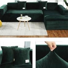 Funda elástica Universal de terciopelo grueso para sofá, para sala de estar, toalla, antideslizante, funda de sofá elástica, color sólido