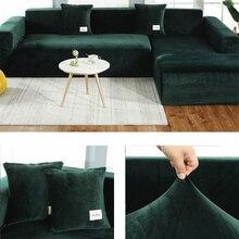 Funda de sofá elástica Universal de terciopelo grueso de color sólido para el sofá de la sala de estar
