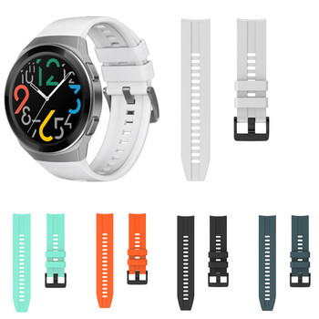 Silicone Watch Strap For Huawei Watch GT 2e Bracelet Band Sport Wrist Strap For Huawei GT2 / GT 46mm Wristband For Honor Magic 2 leather bracelet watchband wrist band for honor magic for huawei watch gt 2e gt2 46mm bracelet strap for huami amazfit gtr 47 mm