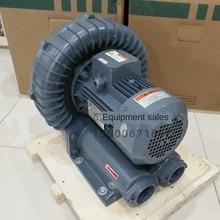 Blower RB-033 high pressure blower 2.2KW ring blower vortex air pump spot 2107 new hg 90 120 high pressure vortex pump