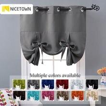 Затемняющие шторы nictown люверсы с привязкой аксессуары для