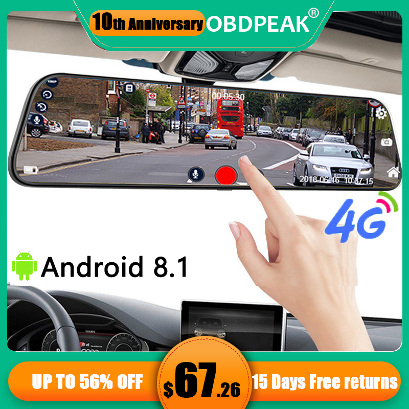 Dash Cam 4G 12 Inch Car Rearview Mirror Stream Media Dual 1080P Android Mirror Car Dvr ADAS Super Night Before And After FHD