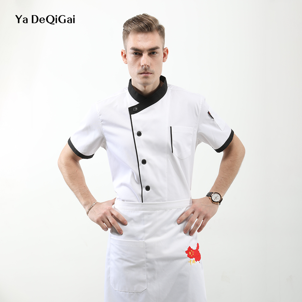 New Chef Jackets Unisex Coffee Shop Sushi Place Chef Uniform Casual Shirt Workbench Dessert Dessert Housewife Baked Goods Hotel