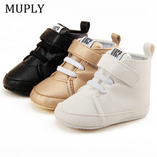 New Arrival Newborn Shoes First Walker Pu Leather Autumn Spring Baby Boys Girls Soft Sole Kids Pu Leather Sneaker For 0-18 Month