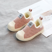 Зимние ботинки для мальчиков и девочек #4