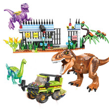 528pcs Jurassic 2 Dinosaur World Defend Dinosaur Base Tyrannosaurus Rex Building Block Brick Toy for Children jurassic big dinosaur toy tyrannosaurus rex soft plastic animal model toy for children gift