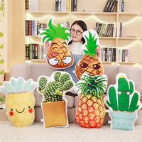 Long Pigskin New Style Creative Toy Succulent Cactus Model Pineapple Pillow Plush Cushion