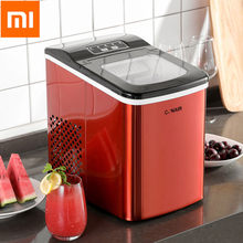 Xiaomi Automatic Electric Ice Maker Portable Bullet Round Block Ice Cube Making Machine Small Bar Coffee Shop From Xiaomi Youpin(China)