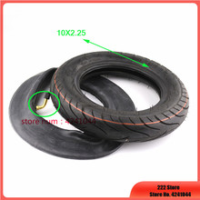 10x2.25 tyre inner tube for automatic balancing vehicle electric scooter electric bicycle tire good quality/10 inch rim tyre