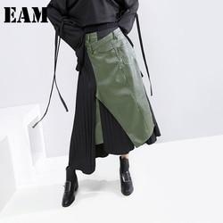 [EAM] High Elastic Waist Green Pleated Irregular Pu Leather Half-body Skirt Women Fashion Tide New Spring Autumn 2021 1DC842