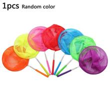 Multiple Colors Outdoor Catching Butterfly Net Fishing Net Bag Stainless Steel Catcher Net Outdoor Water Play Tool Kids Boy