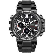 Часы наручные smael Мужские кварцевые в стиле милитари модные