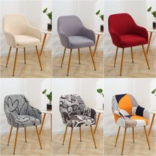 1/2/4/6pc Modern High Arm Chair Cover Stretch Spandex Dining Chair Covers Slipcover Seat Covers for Computer Chairs Office Home