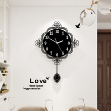 2019 New MEISD Original Swingable Black Clocks Flower Decorative Wall Clock Modern Design Living Room Home Decor Free Shining