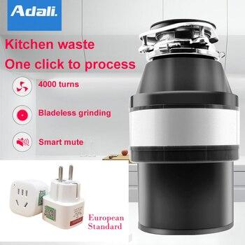 ADALI 380W Food Waste Disposer Air Switch 1400ml Large Capacity garbage disposal Stainless Steel Food Grinder kitchen appliances