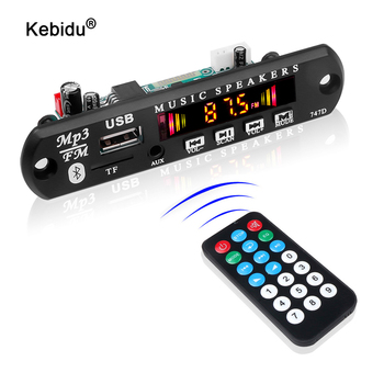 Kebidu Hände-freies MP3 Player Decoder Board 5V 12V Bluetooth 5,0 6W Verstärker Auto FM Radio modul Unterstützung FM TF USB AUX