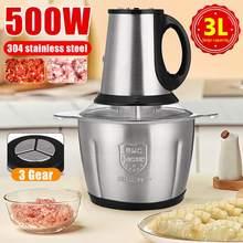3L 500W 3 Speed Electric Meat Grinder Kitchen Chopper Mincer baby Food Processor Stainless Steel Garlic Vegetable Blender Mixer