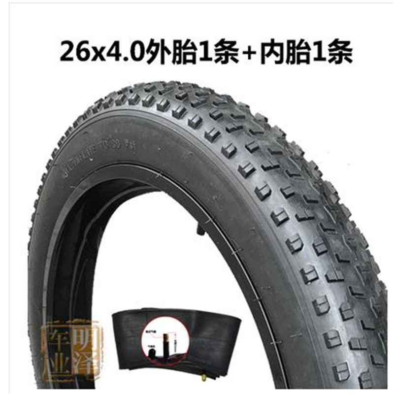 Snowmobile ATV 20 Inch 24 Inch 26 Inch Inner Tube Tire 26X4.0 Big Tire Beauty Mouth Mountain Bike Bicycle