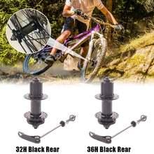 Велосипедная втулка дисковый тормоз горный велосипед ступица