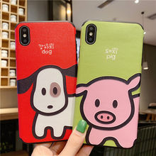 Jamular Cute puppy and cute pig embossed pattern phone case for iphone 6 6s 7 8 Plus X XR XS MAX back cover