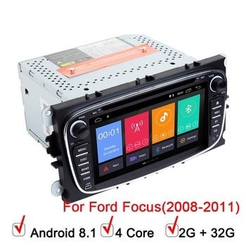 AutoRadio 2 Din Android 8.1 Car DVD Player para 2 3S-Max C-Max Mondeo 4 Galaxy Kuga 2008-2010 Unidade principal de navegação GPS 1