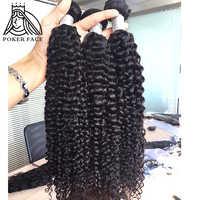 28 30 pulgadas rizado mechones de 1 3 4 mechones 100% extensiones de cabello humano cabello peruano de la armadura del pelo extensiones de cabello humano Remy