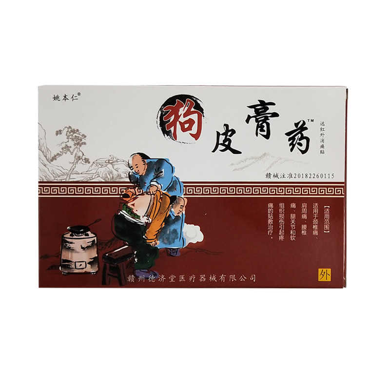 96 Pcs di Gran Lunga IR Trattamento di Patch di Spalla Retro del Collo Dolori Artritici lombare Dolore Rilievo In Gesso Dolore cinese gesso medica Salute e Bellezza