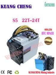 Биткоин ASIC SHA256 Шахтер старый используемый s5 22T- 23T цена ниже, чем bitmain BTC antminer S17 core a1 Innosilicon T2 T2T