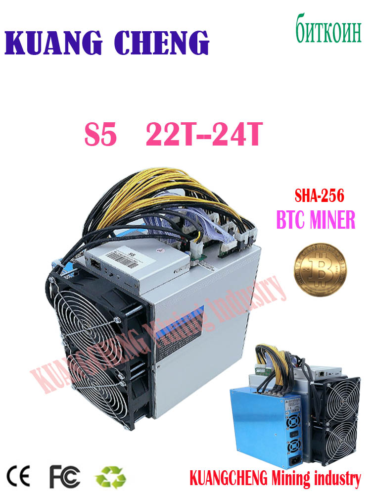 Bitcoin ASIC SHA256 Miner Old Used S5 22T- 23T Price Is Lower Than Bitmain BTC Antminer S17 Core A1 Innosilicon T2  T2T
