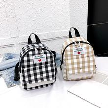 Fashion Travel Backpacks Women Canvas Knapsack Lattice Small