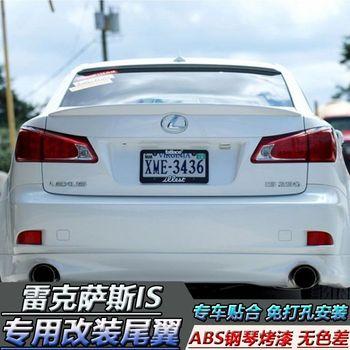For Lexus IS250 Spoiler 2006-2011 Lexus IS300  TYk Spoiler ABS plastic Material Car Rear Wing Color Rear Spoiler