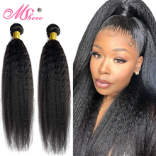 Kinky Straight Hair Brazilian Hair Weave Bundles Coarse Yaki 100% Human Hair 1/3/4 Bundles Mshere Non Remy Hair Extensions