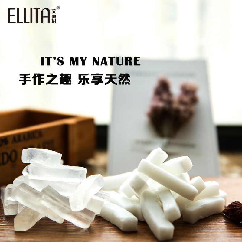 DIY Handmade Soap Raw Material Natural Soap Base 2.5kg Homemade Pure Breast Milk Soap Laundry Soap Milk Soap Raw Materials