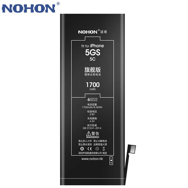 NOHON ליתיום סוללה עבור Apple iPhone 6S בתוספת 6 5S 5C 5 7 8 SE X 6SPlus החלפה סוללות עבור iPhone5S iPhone6 iPhone6S
