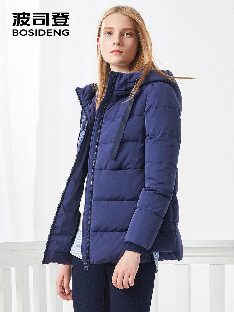 BOSIDENG Women Down Jacket Long Down Coat Hooded Winter Thicken Warm Outwear SALE B70141064