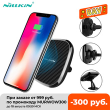 Nillkin 10W Qi Wireless Car Charger สำหรับ iPhone 12 Pro Max 2 In 1แม่เหล็กรถผู้ถือโทรศัพท์สำหรับ Samsung Galaxy S21