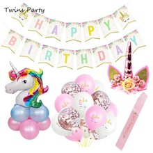 Twins Party Pink Unicorn Theme Supplies Headband Birthday Balloon Happy Balloons Decoration