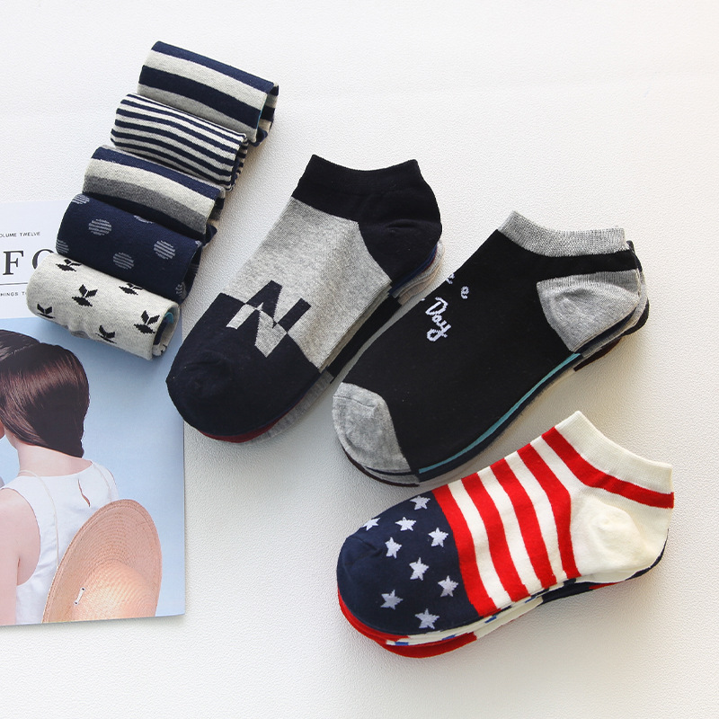 Socks MEN'S Cotton Socks Solid Color Casual Sports MEN'S Socks Spring Summer Breathable Sweat Absorbing Low-Cut Invisible Ankle
