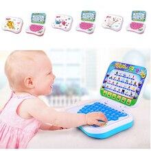 Новая детская обучающая игрушка для детей дошкольного возраста, ноутбук, компьютер, игровой планшет, infantil