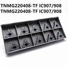 Tungsten carbide TNMG220408 TF IC907 / IC908 external turning tool milling cutter TNMG 220404 insert CNC lathe