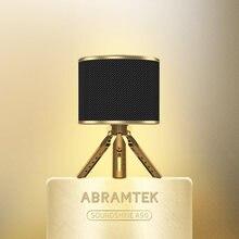Металлическая bluetooth колонка с регулируемым освещением tws