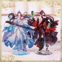 Mo Dao Zu Shi Yaoi – support de bureau en acrylique, Lan Zhan Jiang Cheng Wei Wuxian, le grand maître indompté de la culture démoniaque Cosplay