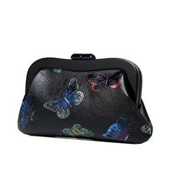 Zwart Acryl Portemonnee Frame Bag Frame Handvat Plastic Purse Handvat Met 23.5*7cm Zak Deel Accessoires China Fabriek supply Handvat