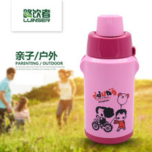 Childrens mug with straw vacuum cleaner stainless steel outdoor student cup portable 350ml