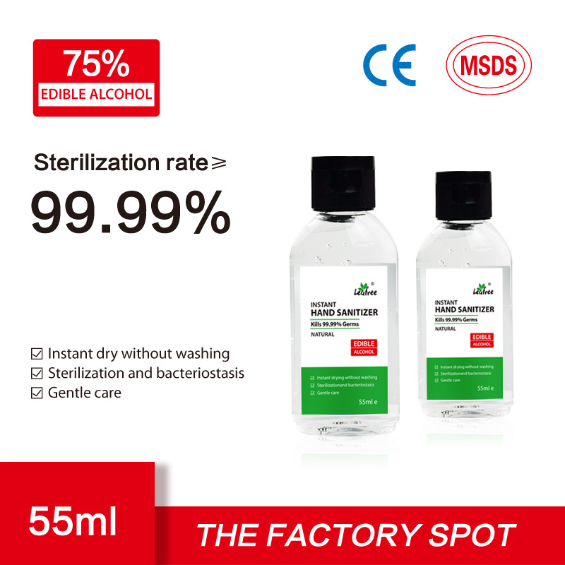 55ml Portable Instant Hand Sanitizer Gel 75% Alcohol No Wash Disposable Antibacterial Disinfection Gel Sterilization Rate 99.99%