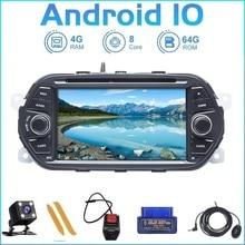 Android 10 coche reproductor Multimedia DVD Autoradio para FIAT TIPO EGEA 2015 2017 4GB + 64GB 8 Core + DVR/WIFI + DSP + DAB navegación GPS