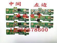 Asus a43e k43sj p43s k43sv x43s a43s boot board switch board com cabo