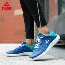 PEAK Men's Running Shoes Light Weight Sole Breathable Stretch Yarn Mesh Fitness Sneakers Comfort Sports Tennis Training Shoes li ning 2018 men color zone cushion running shoes breathable mono yarn li ning light weight sports shoes sneakers arhn101
